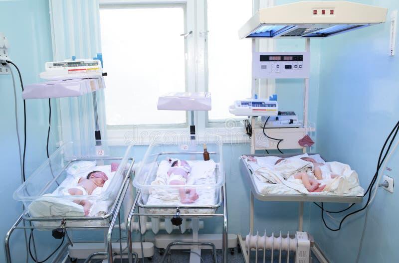 新出生中心的生育子女 库存图片