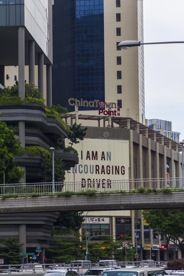 新加坡唐人街点 免版税库存照片