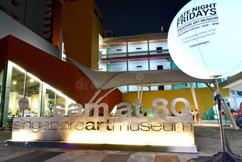 新加坡在8Q地点的美术馆SAM 免版税库存照片