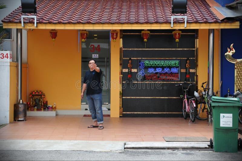 新加坡妓院 免版税图库摄影