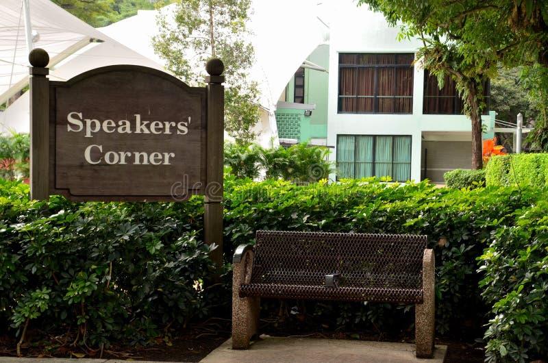 新加坡报告人的壁角在洪Lim公园 库存照片