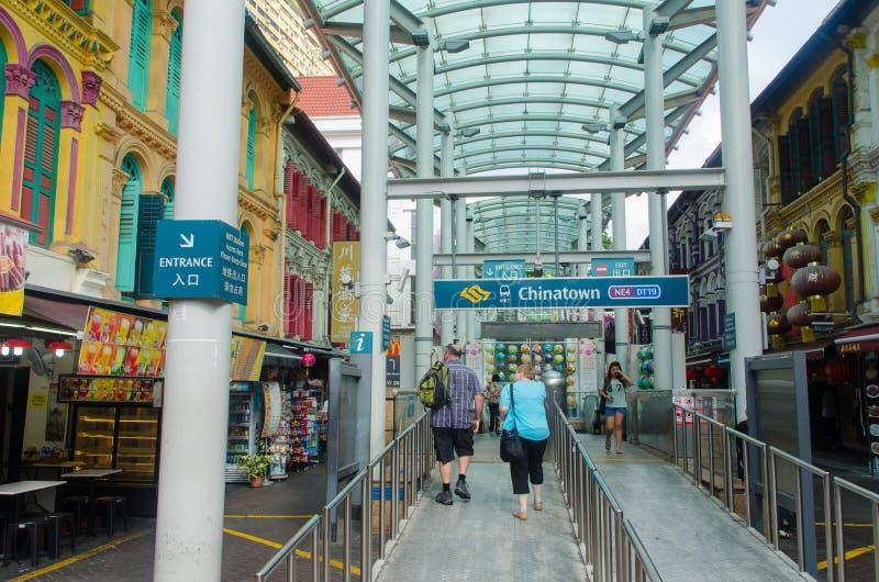 新加坡,新加坡- 2014年9月20日:地铁站在奇恩角 库存图片