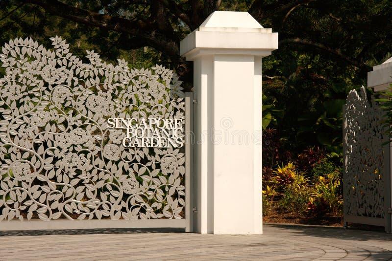 新加坡- 2008年3月 对植物园的入口pede的 图库摄影