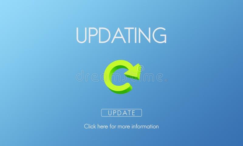 更新升级新的下载改善概念 向量例证