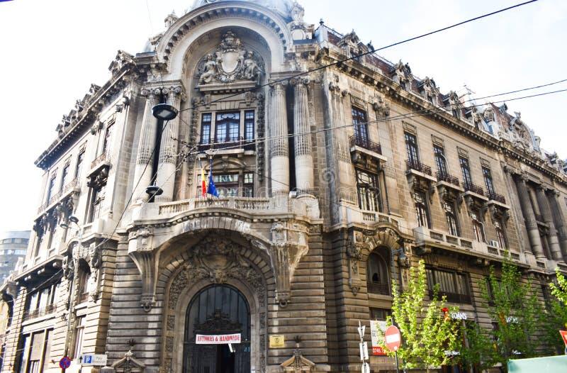 新古典修造的建筑学在布加勒斯特市历史街市  老国立图书馆的门面 罗马尼亚语 库存照片