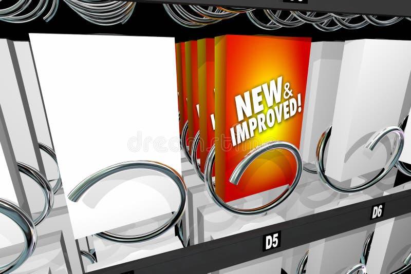 新和改善的产品快餐机器更好更新 向量例证