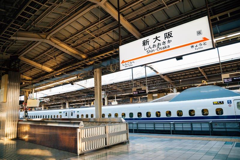 新大阪火车站Shinkansen平台在大阪,日本 免版税库存图片