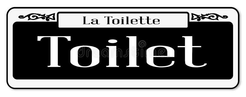 新奥尔良样式洗手间被隔绝的路牌 库存例证