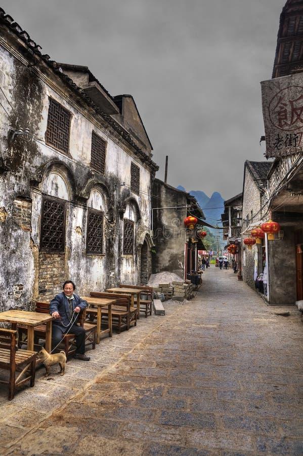 新平Ancien镇和渔村,桂林,阳朔,广 免版税库存照片