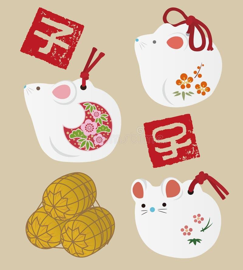 新年元素-老鼠玩偶和十二生肖标志邮票和袋子米 向量例证图片