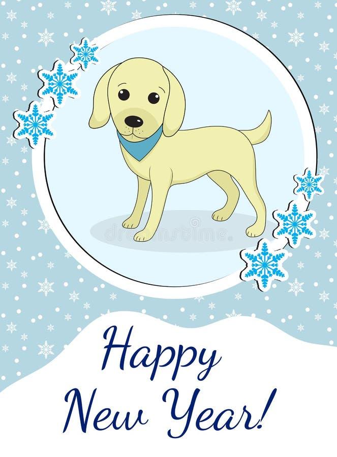 新年好与逗人喜爱的狗,小狗的贺卡 中国概念新年度 也corel凹道例证向量 库存例证