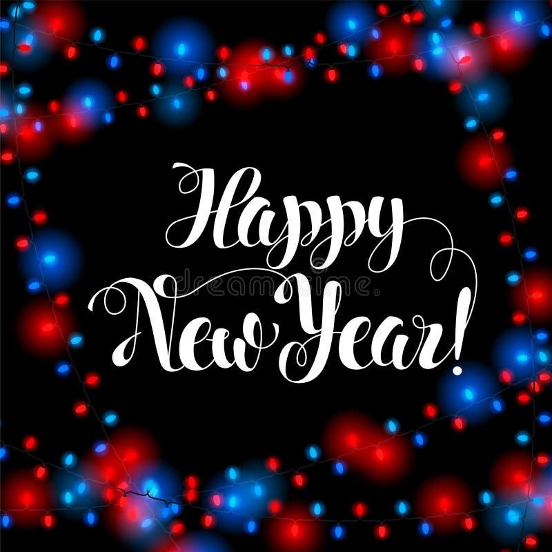 新年好刷子手字法 假日点燃背景背景 红色明亮的现实的诗歌选和蓝色颜色 向量例证