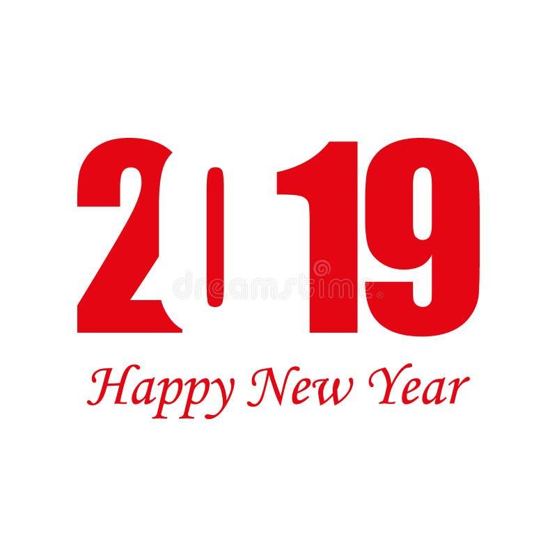 新年好烟花2019个假日背景设计 向量例证