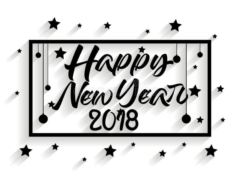 新年好2018传染媒介ilulustration 库存例证