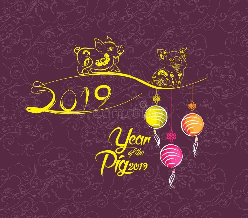 新年好2019年贺卡 猪的农历新年