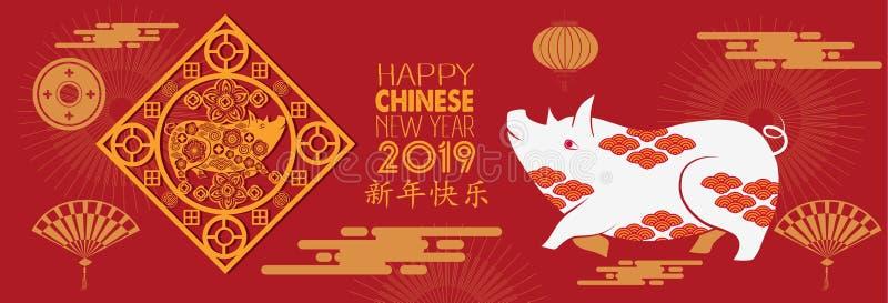 新年好2019年,汉字意味新年快乐,春节问候,猪的年,时运2019o6