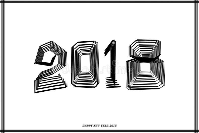 2018新年好 库存照片