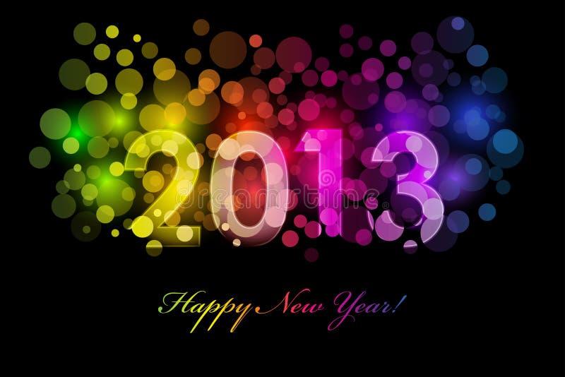 新年好- 2013年 向量例证