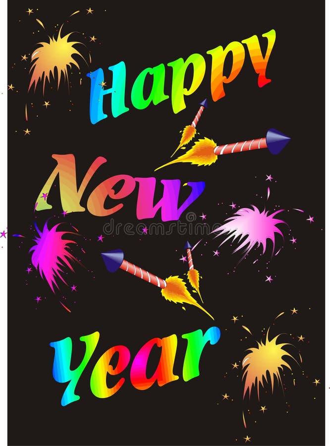 新年庆祝墙纸卡片横幅 免版税库存图片