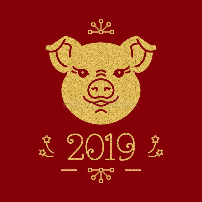 新年快乐卡片- 2019年猪,圣诞节贺卡 逗人喜爱的金黄猪和第2019年在红色背景 库存例证