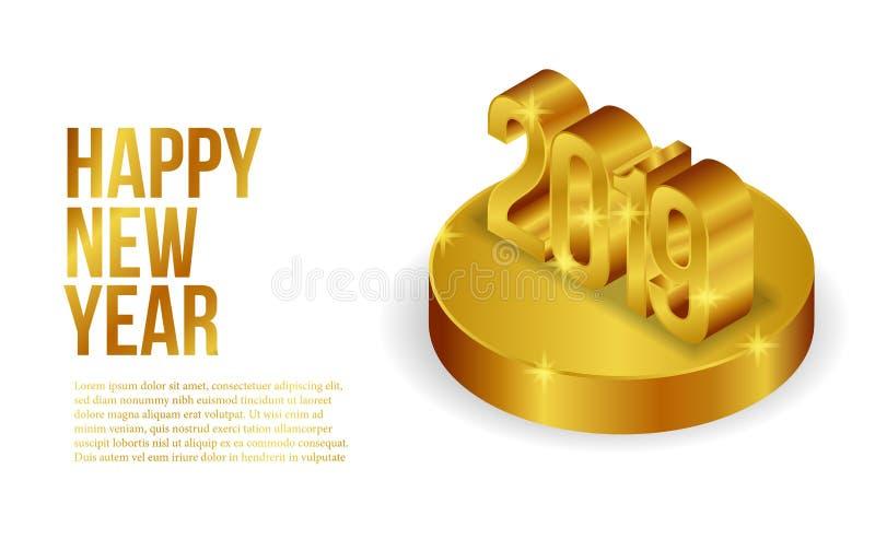 新年快乐横幅与3d等量金银数字的背景模板 也corel凹道例证向量 皇族释放例证