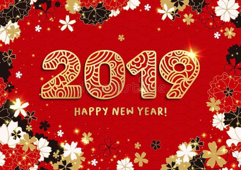 新年快乐金纸切开了2019个数字和佐仓横幅 库存例证