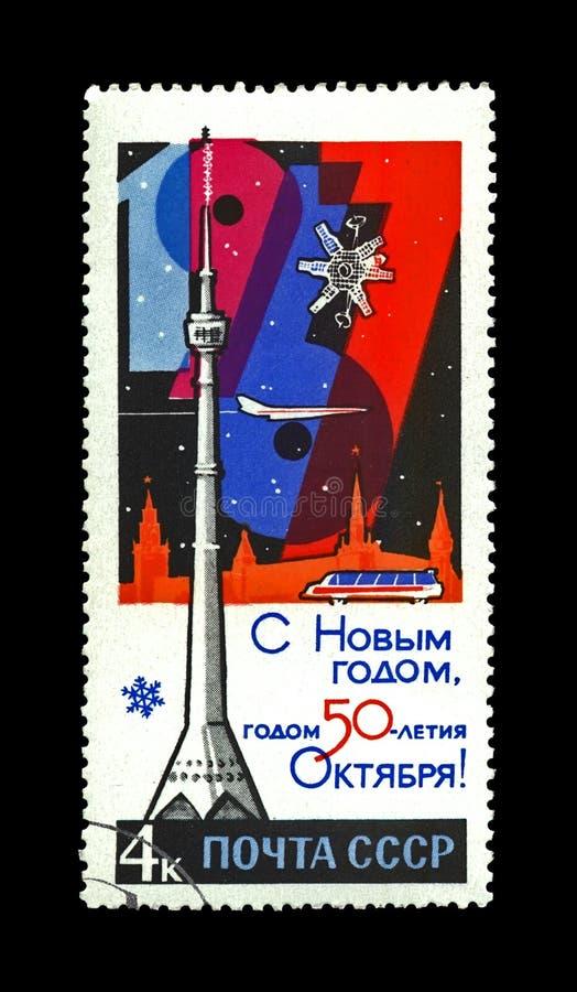 新年快乐,奥斯坦基诺电视塔、闪电号运载火箭1枚卫星和克里姆林宫,圣诞装饰,苏联,大约1966年 E 免版税库存图片