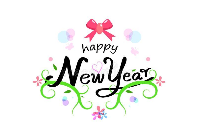 新年快乐,花卉自然秀丽书法,手写,弓丝带五彩纸屑装饰节日党传染媒介例证 皇族释放例证