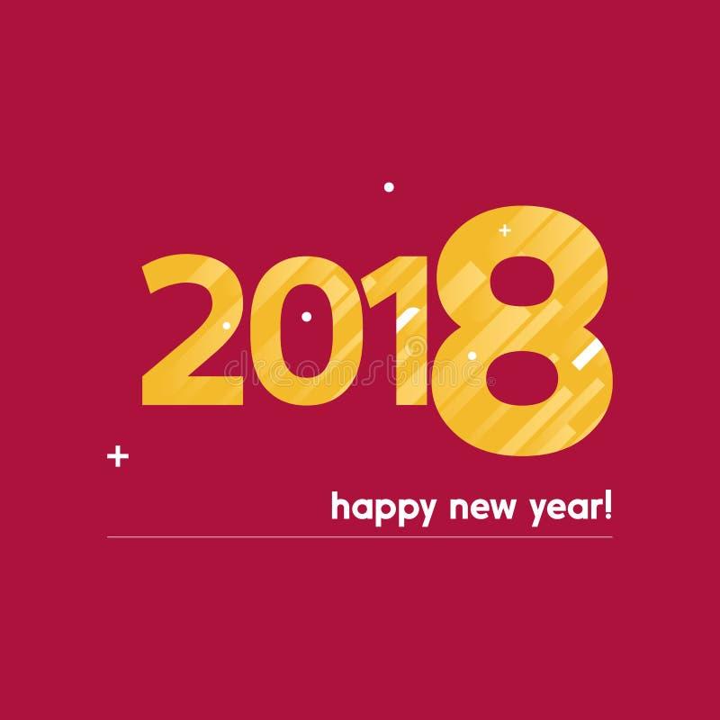 新年快乐2018传染媒介例证-与Creativ的大胆的文本 向量例证