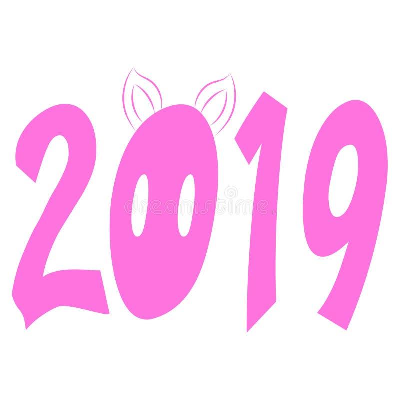 新年快乐2019年与印刷术文本的贺卡设计在黑黑板背景 葡萄酒与韩的传染媒介例证 皇族释放例证