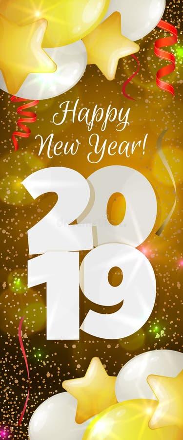 新年快乐2019年横幅 向量例证