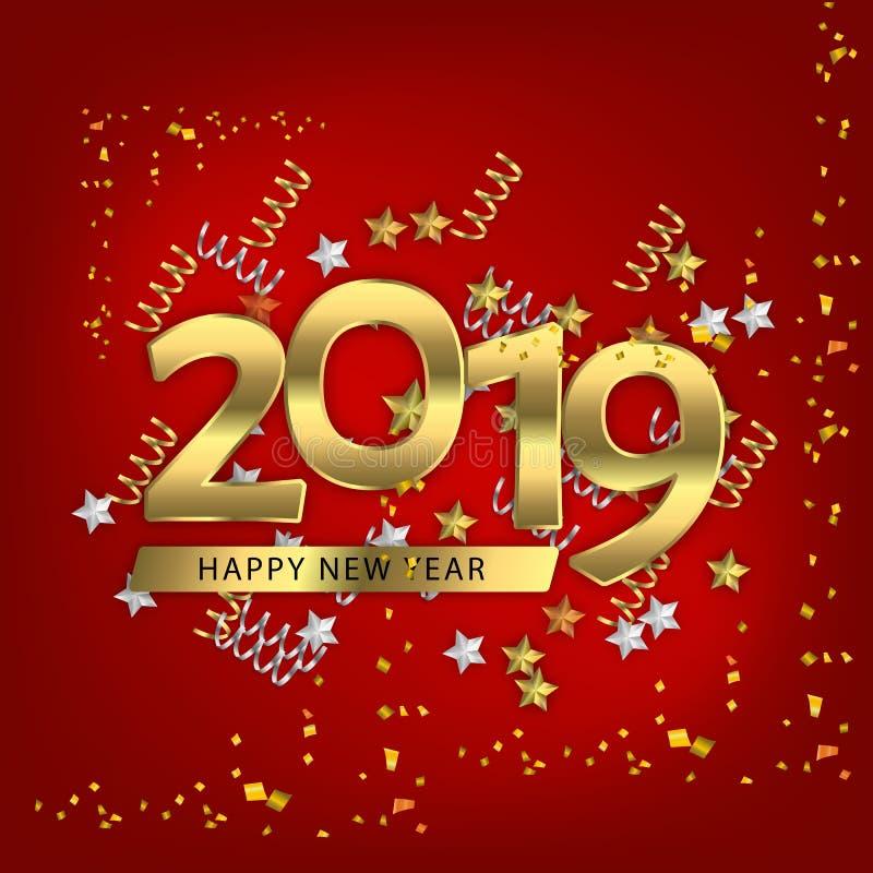 新年快乐2019年象 向量例证