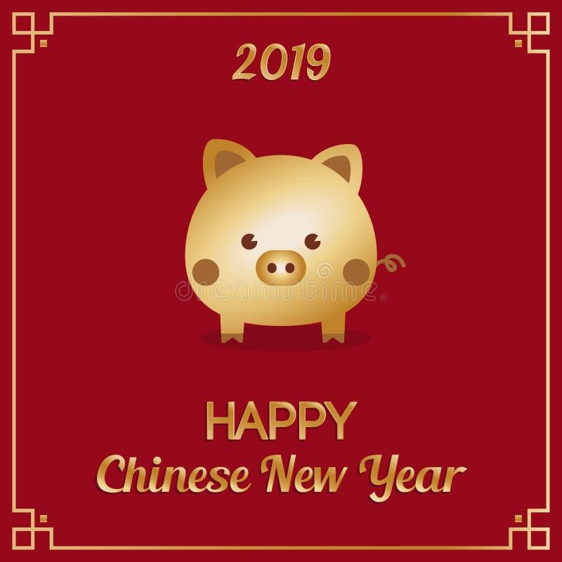 新年快乐2019年 春节与逗人喜爱金黄贪心的贺卡 猪的年 皇族释放例证