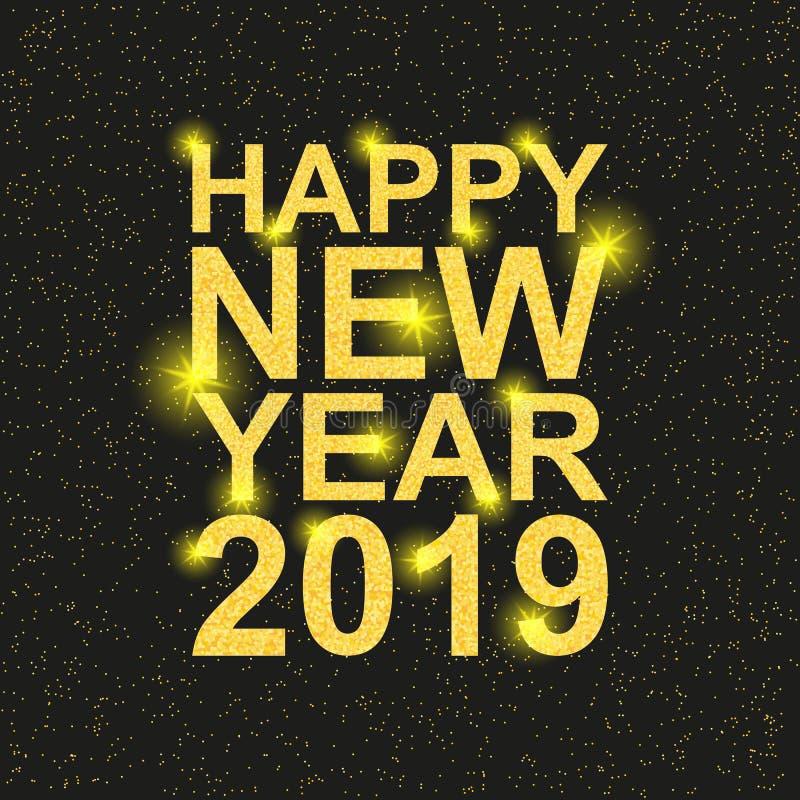 新年快乐2019年 xmas 与金黄衣服饰物之小金属片的文本 向量例证