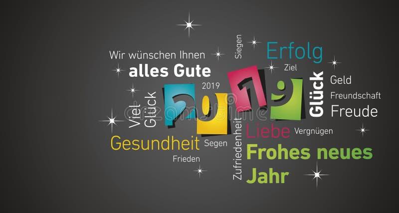 新年快乐2019阴性空间德国云彩文本五颜六色的白色黑传染媒介 库存例证