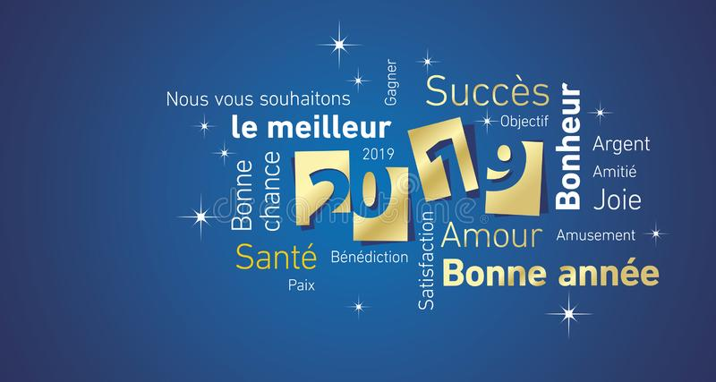 新年快乐2019阴性空间法国云彩文本金子白色蓝色传染媒介贺卡 向量例证