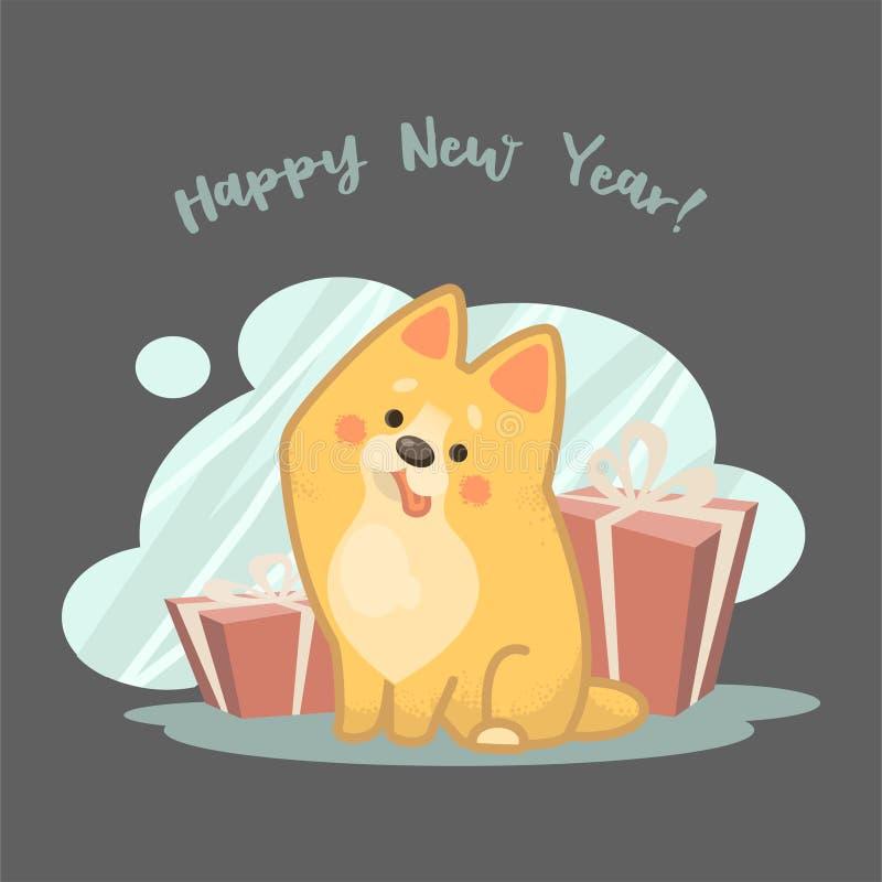 新年的小狗 向量例证