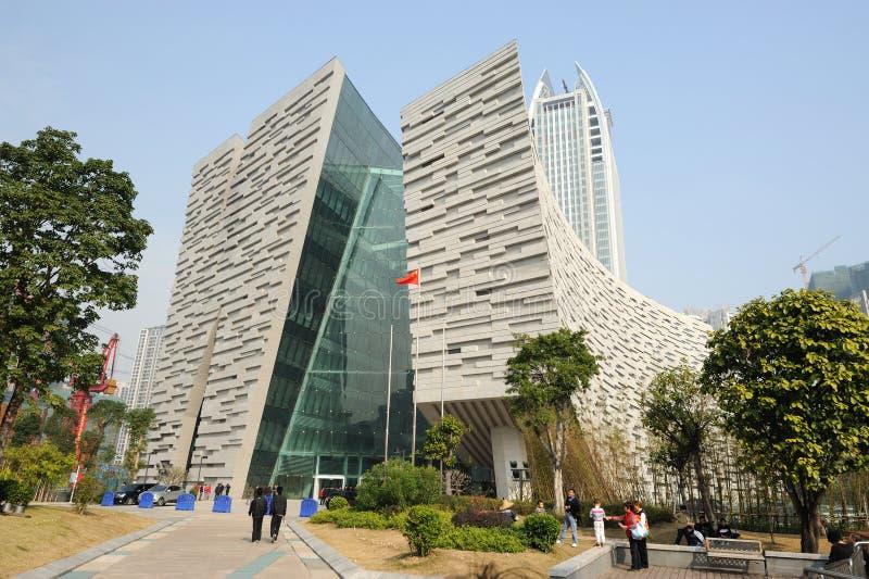 新广州的图书馆 免版税图库摄影