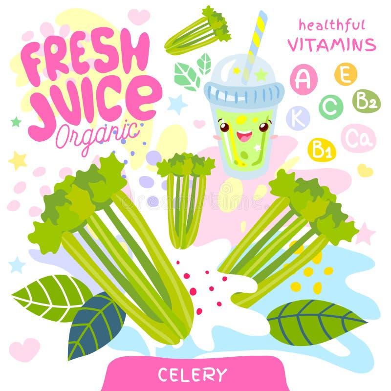 新汁液有机玻璃逗人喜爱的kawaii字符 芹菜菜绿色圆滑的人杯子 r 库存例证