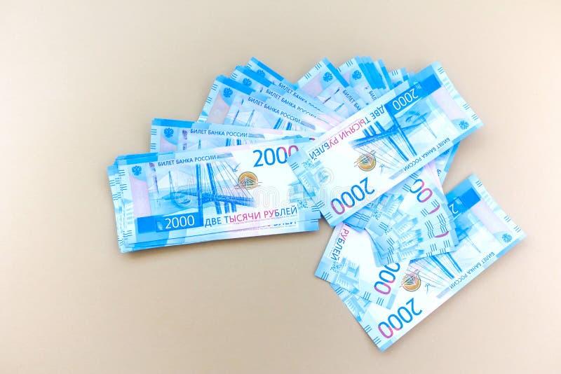 新的俄国纸币 免版税图库摄影