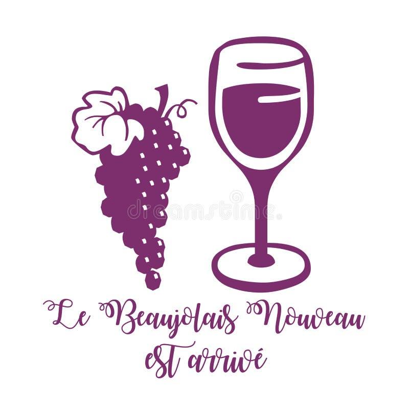 新的博若莱红葡萄酒酒到达用法语 向量例证