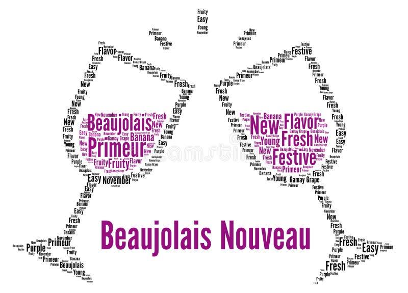 新的博若莱红葡萄酒酒词云彩概念 向量例证