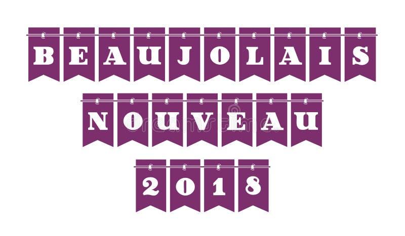 新的博若莱红葡萄酒酒2018年用法语 向量例证