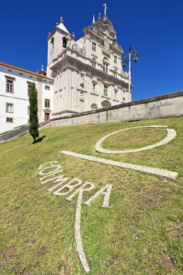 新的大教堂科英布拉(Se新星de科英布拉)在葡萄牙 免版税库存图片