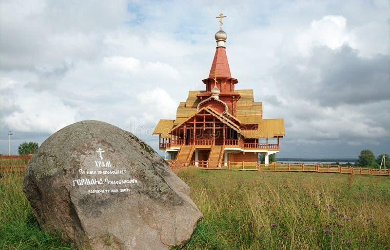 新的寺庙 免版税库存照片