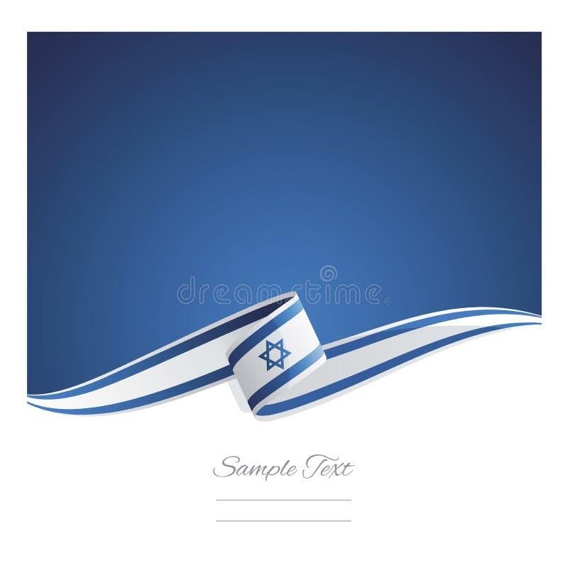 新的抽象以色列旗子丝带横幅 皇族释放例证