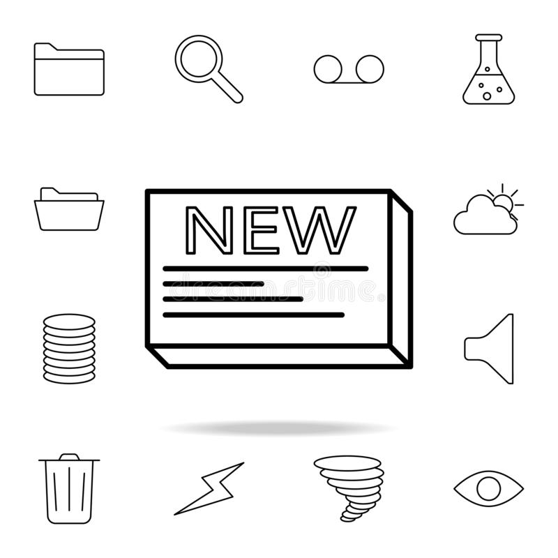 新的箱子象 详细的套简单的象 优质图形设计 其中一个网站的汇集象,网络设计,流动 向量例证