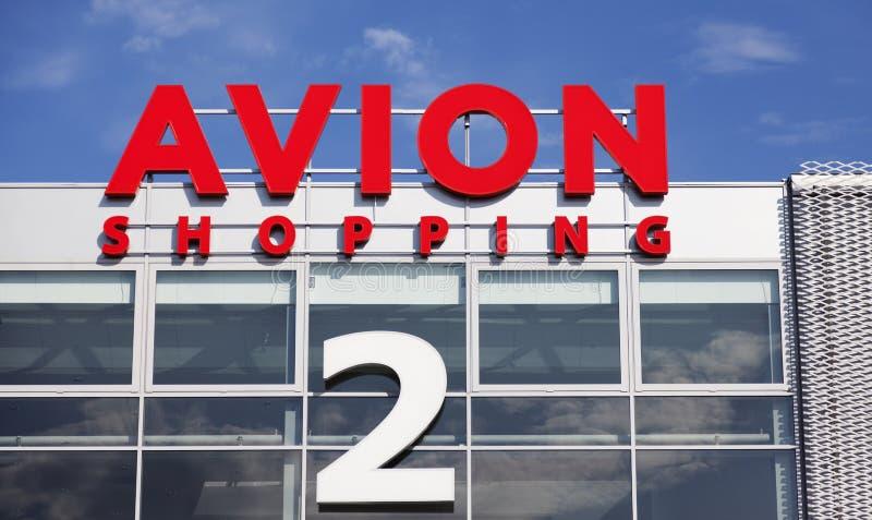 新的购物中心和购物中心在于默奥 库存照片