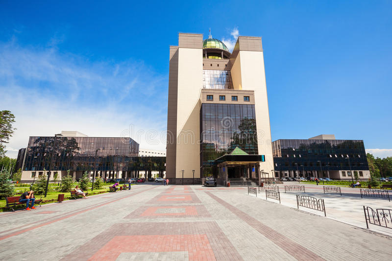 新西伯利亚州立大学大厦 免版税库存照片