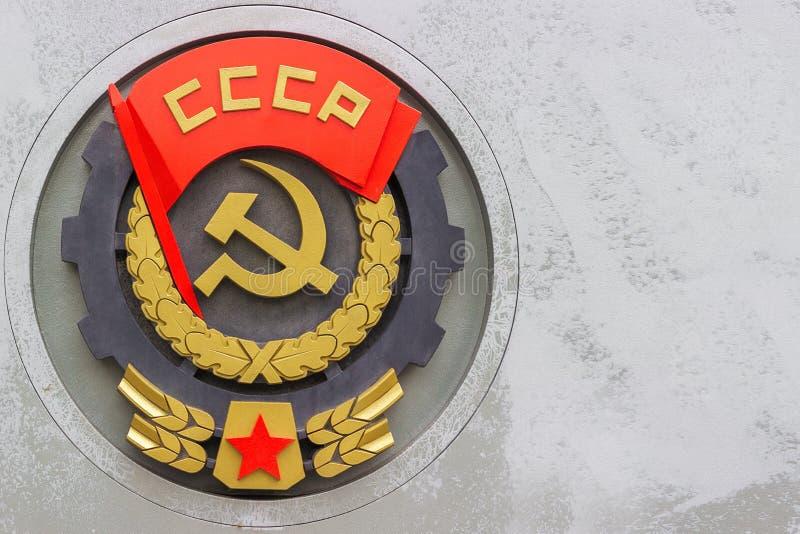 新西伯利亚,俄罗斯- 2017年7月18日:前Sovie的标志 免版税库存照片